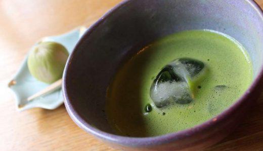緑の松脂「JADE」